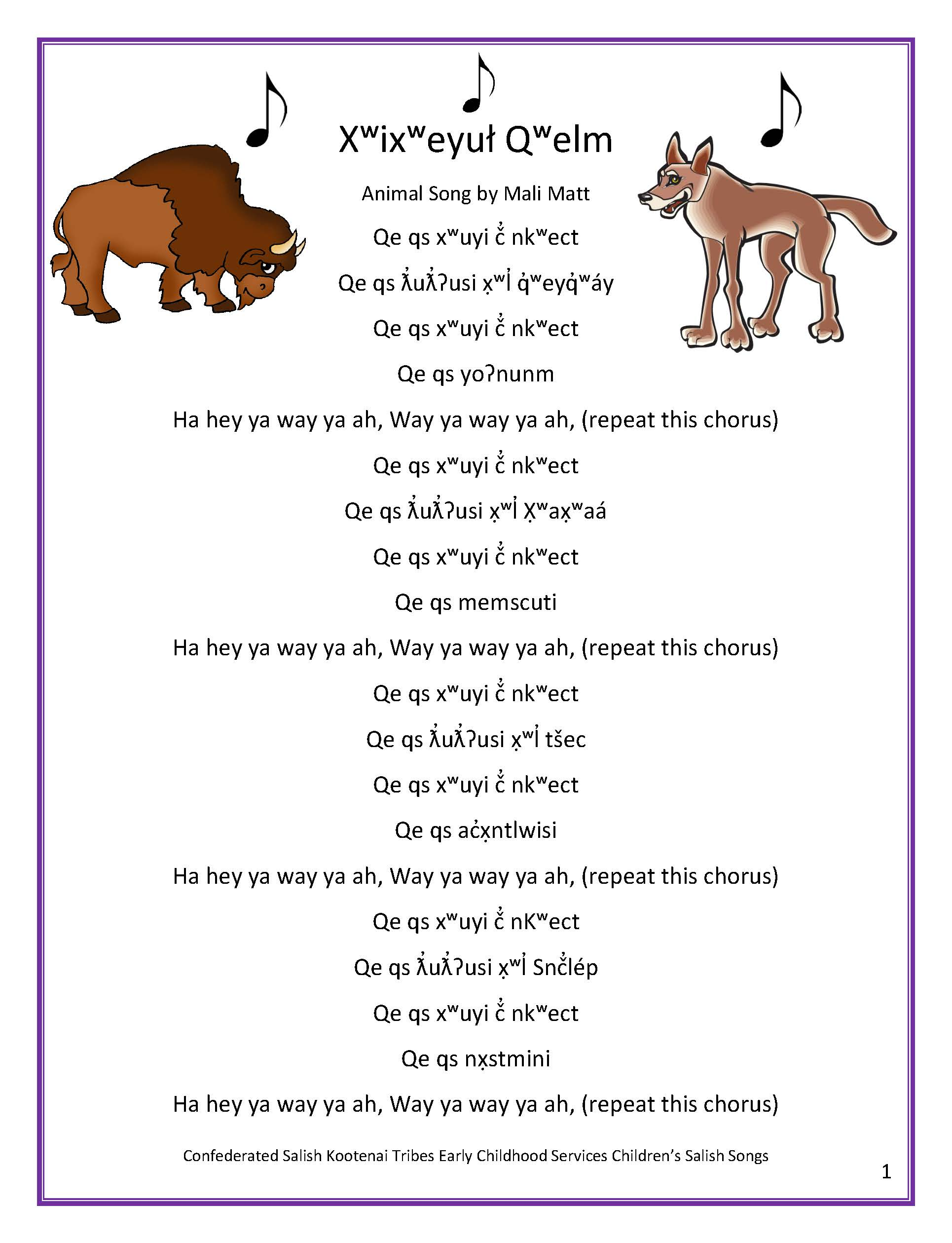 ECS Childrens Salish Song Book Page 06