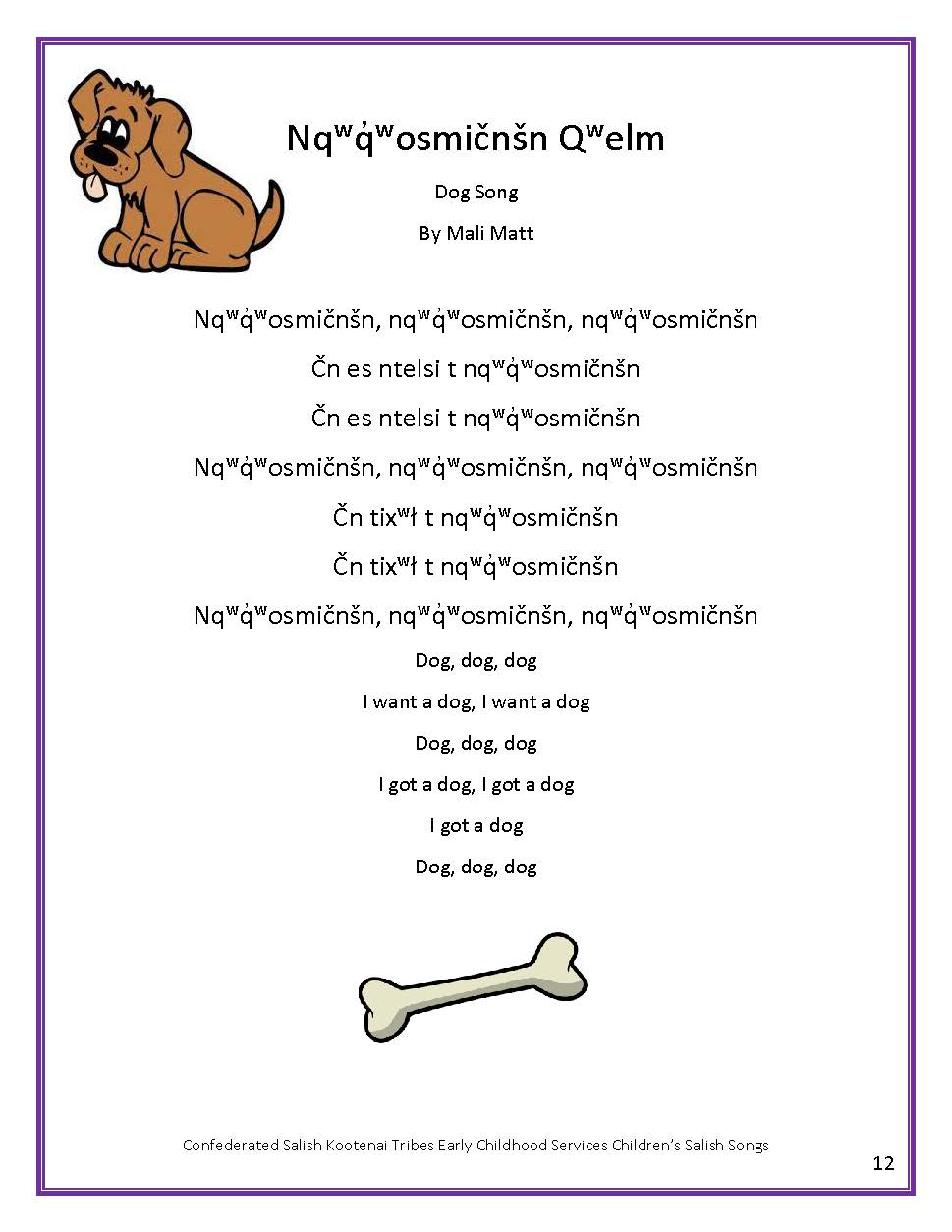 ECS Childrens Salish Song Book Page 17